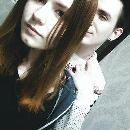 Катя, 20 лет, Донецк