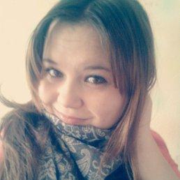 Надежда, 25 лет, Ульяновск