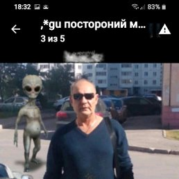 Андрей, Магнитогорск, 55 лет