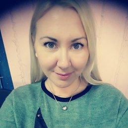 Ирина, 32 года, Улан-Удэ