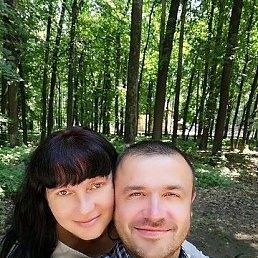 Оксана, 41 год, Ульяновск