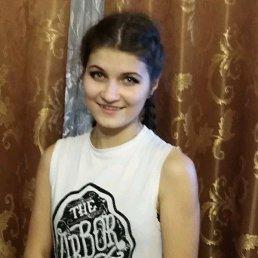 Валерия, 18 лет, Нижний Новгород