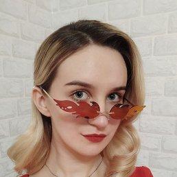Лиза, 20 лет, Брест