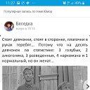 Фото Светлана, Иркутск, 51 год - добавлено 6 февраля 2020
