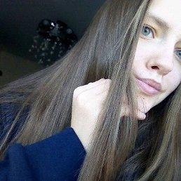 Даша, 19 лет, Владивосток