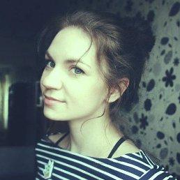 Майя, 29 лет, Ногинск