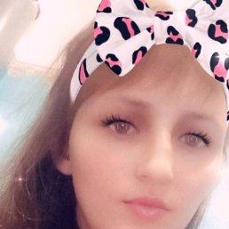 Виктория, 32 года, Владивосток