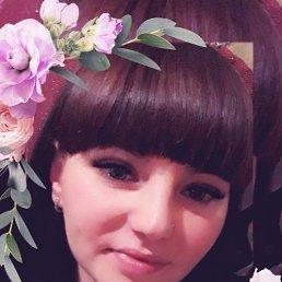 Юлия, 26 лет, Днепропетровск