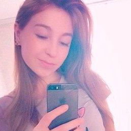 Антонина, 23 года, Гатчина