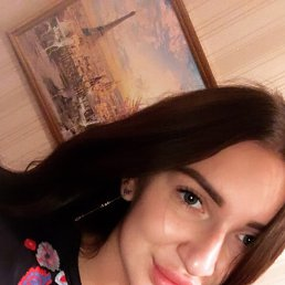 Анастасия, 18 лет, Тюмень
