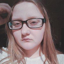Александра, Москва, 16 лет
