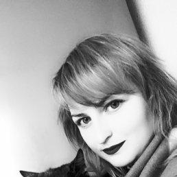 Каролина, 23 года, Хмельницкий