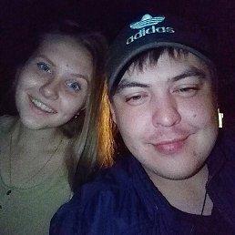 Виталий, 29 лет, Асбест