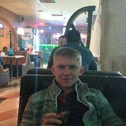 Алексей, 29 лет, Каменское