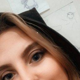 Катерина, 20 лет, Тацинская