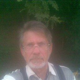 Михаил, 61 год, Мариуполь