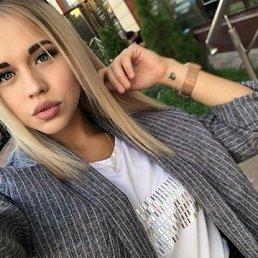 АлинаТарасова, 19 лет, Горно-Алтайск