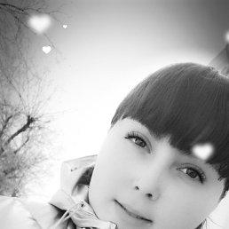 Вероника, 21 год, Комсомольск-на-Амуре