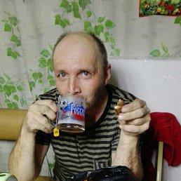 Ванек, 43 года, Завитинск