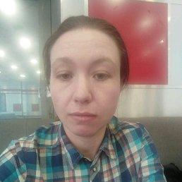 Ольга, 28 лет, Улан-Удэ