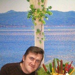 Виталий, Донской, 45 лет