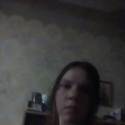 Кристина, 24 года, Дзержинск