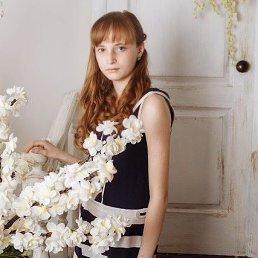 Кристина, Ижевск, 17 лет
