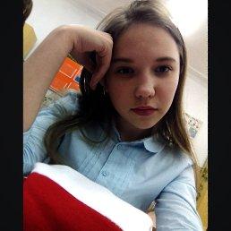 Полина, 21 год, Омск