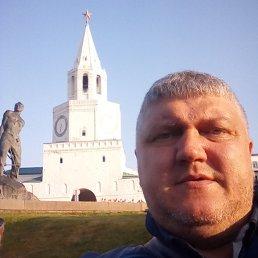 Казаков, 49 лет, Москва