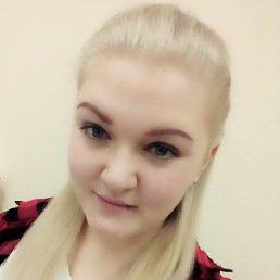 Алина, 24 года, Донецк