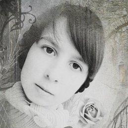 Алсу, 23 года, Азнакаево