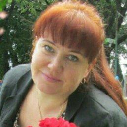 Наталья, 47 лет, Пермь