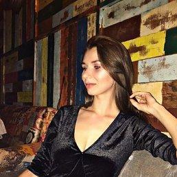 Алина, 24 года, Новосибирск