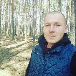Виталий, 25 лет, Житомир
