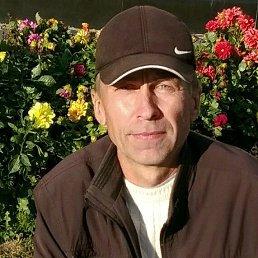 Vasil, 47 лет, Дрогобыч