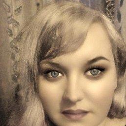 Екатерина, 32 года, Киров