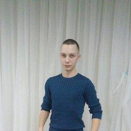 Сергей, 28 лет, Энгельс