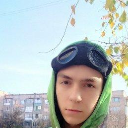 Ярослав, 17 лет, Луганск
