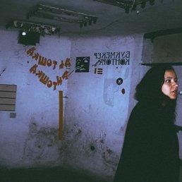 Зинаида, 23 года, Волгоград