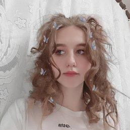 Лера, 18 лет, Краматорск