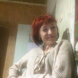 Кристина, Барнаул, 43 года