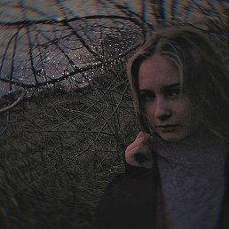 Полина, 16 лет, Курск