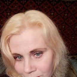 Татьяна, 36 лет, Смела