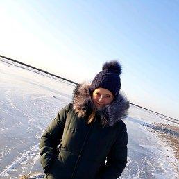 Екатерина, 24 года, Хабаровск