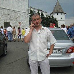 Баталов, 37 лет, Набережные Челны