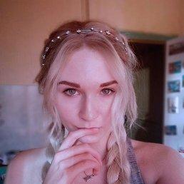 Кристина, 24 года, Дубна