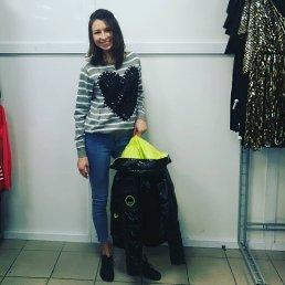 Екатерина, 36 лет, Тольятти