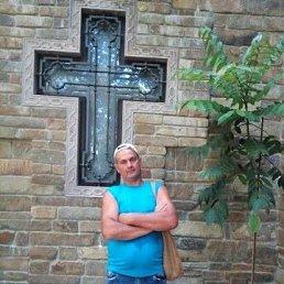 сергей, 53 года, Динская