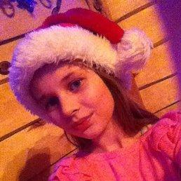 Liza, 20 лет, Ивано-Франковск