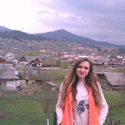 Василиса, Екатеринбург, 26 лет